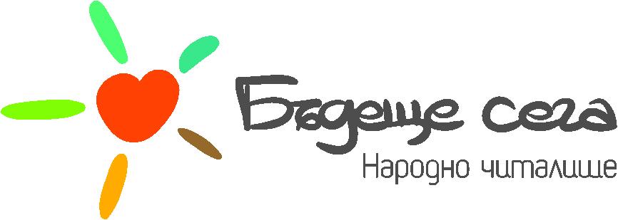 PARTICIPANT: BULGARIA