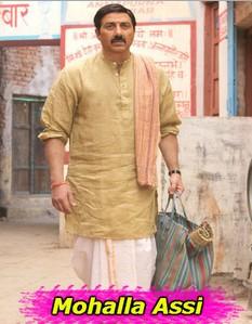 Mohalla Assi 2015 Movie Download