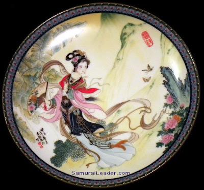 Pao-Chai plate Imperial Jingdezhen Porcelain