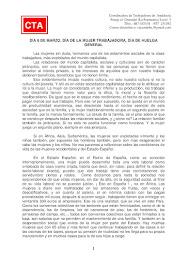 DÍA 8 DE MARZO, DÍA DE LA MUJER TRABAJADORA, DÍA DE HUELGA GENERAL