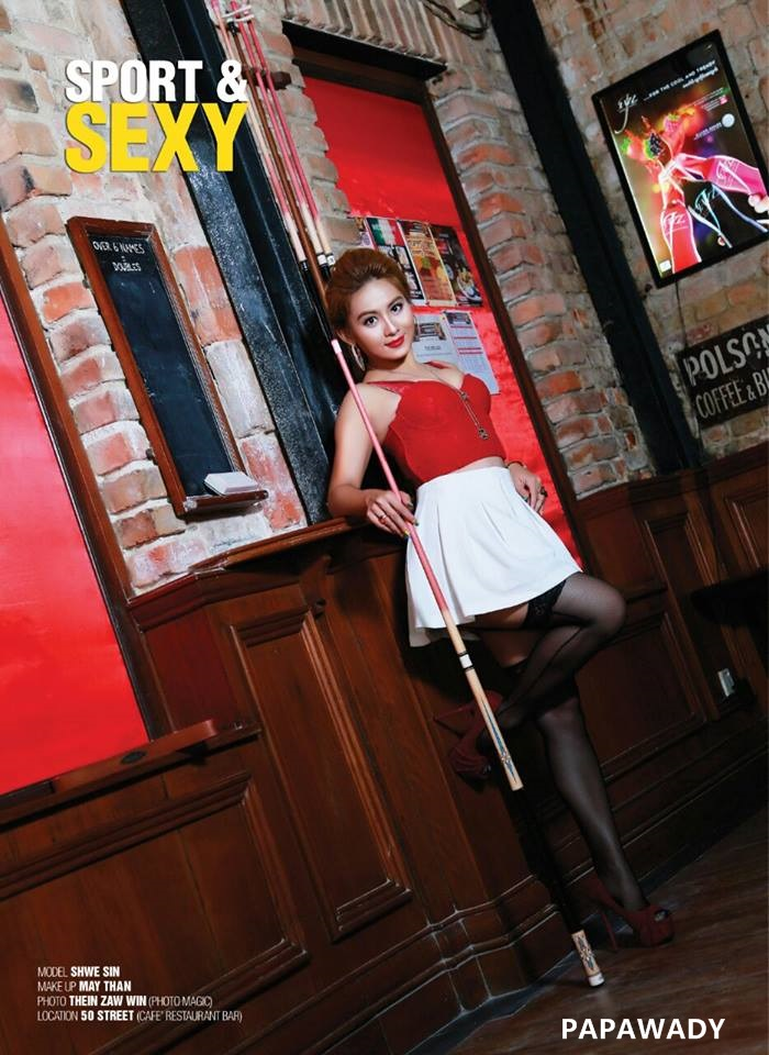 Myanmar Model Shwe Sin Sport Magazine Album Photoshoot