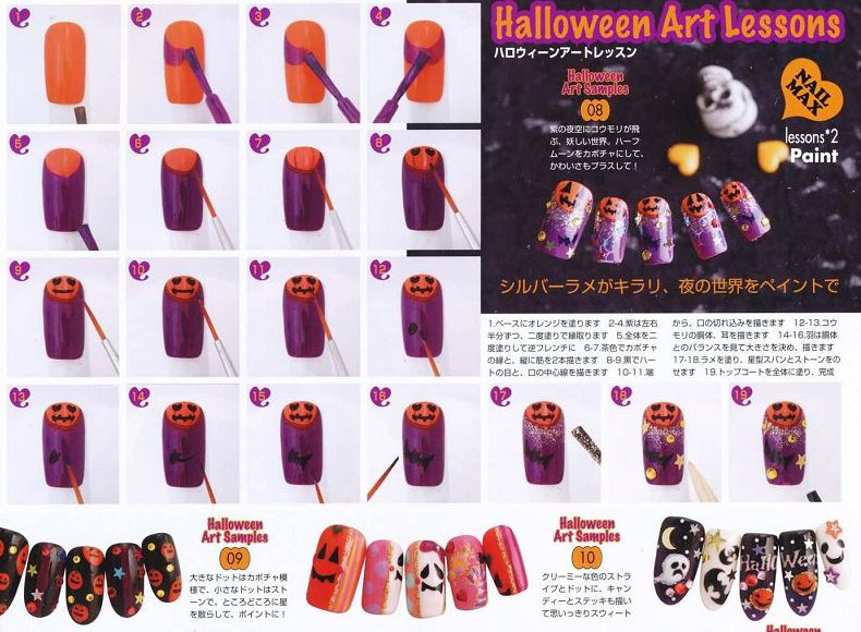 Cel\'s kawaii nail beauty and deco blog: October 2011