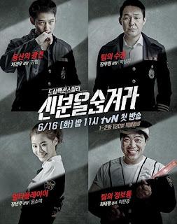 Sinopsis Drama Korea Hidden Identity