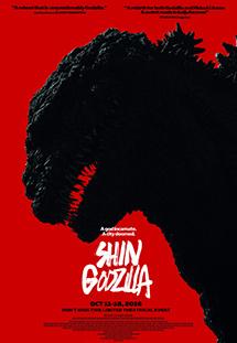 Quái Thú Hồi Sinh - Godzilla Resurgence