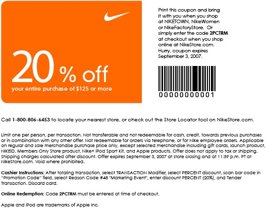 NAMC: Where to get Nike coupon codes,