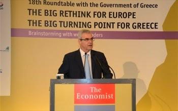 Συνέδριο Economist: «Η Ελλάδα μπορεί να αποτελέσει ενεργειακό κόμβο».