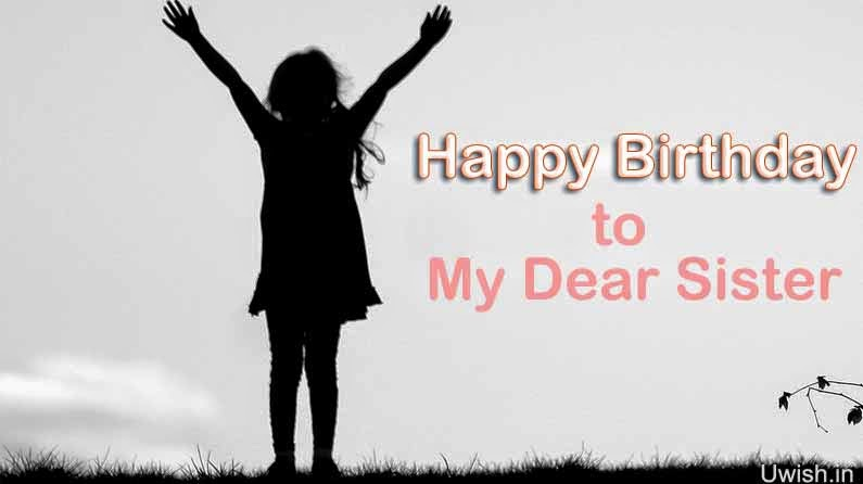 Happy Birthday Sister Quotes, e greeting cards and wishes in a happy jumping mode.