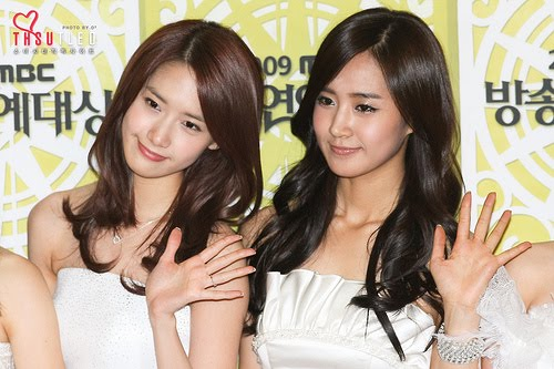 Yoonyul 