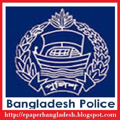 http://epaperbangladesh.blogspot.com/