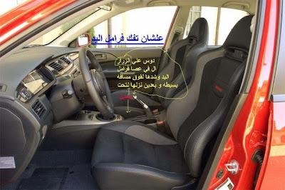 قيادة السيارات المانيوال