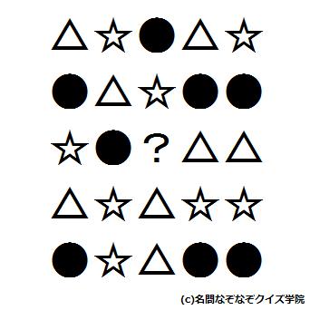 Q178 「円」「星」「三角」