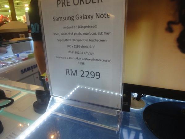 price in Malaysia Samsung Galaxy Note, Samsung Galaxy Note Malaysia