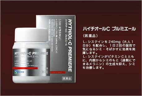 Thuốc Hythiol C trị nám da có hiệu quả không?