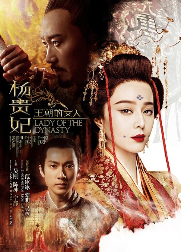 Người Phụ Nữ Của Vương Triều - Dương Quý Phi - Lady Of The Dynasty