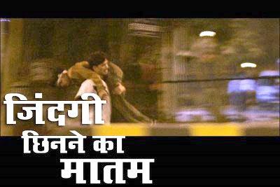 terror attack delhi high court delhi