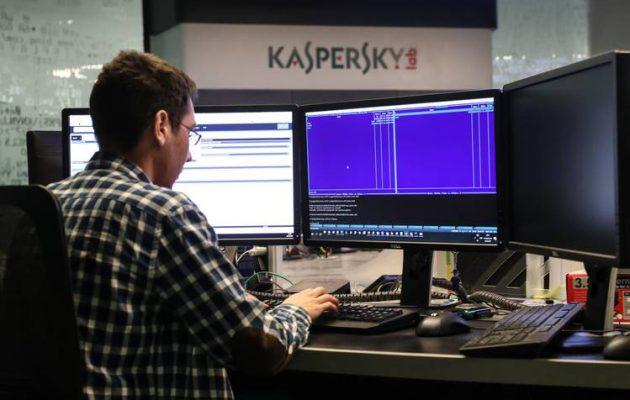 Οι Ρώσοι με «Δούρειο Ίππο» το αντιβιοτικό Kaspersky έκλεψαν απόρρητα από υπολογιστές της NSA