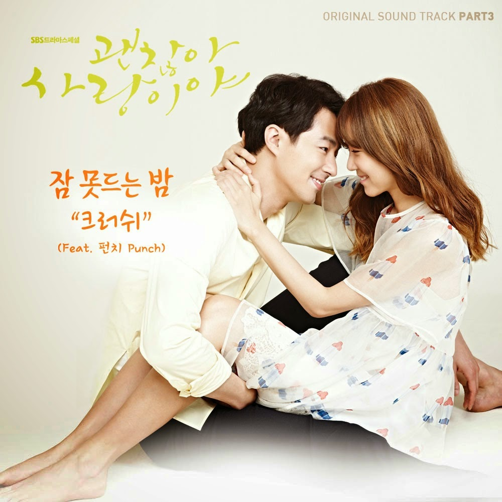 Marriage not dating dramawiki ost, kelis sex tape photos