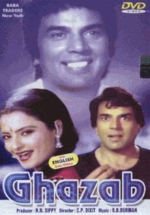 Ghazab (1982) - Hindi Movie