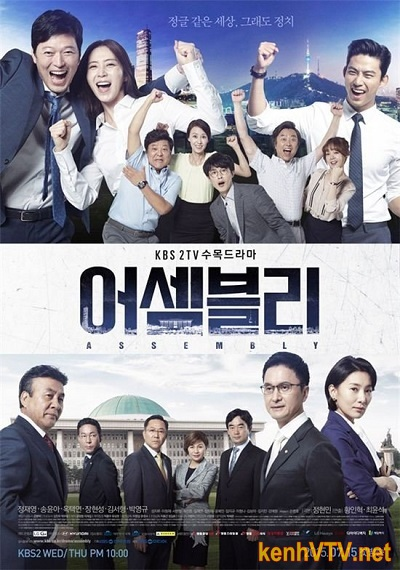 Quốc Hội Kênh trên TV - Assembly (VIETSUB Drama) (2015)