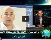 برنامج الملاعب اليوم مع  حازم إمام حلقة يوم  الأحد 15-9-2014