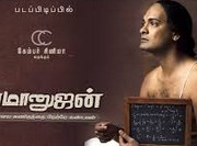 Ramanujan (2014) Tamil Movie Watch Online