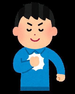 pose_makasenasai_boy 【東京・品川・五反田・新橋】スピーカー修理ならお任せください!!