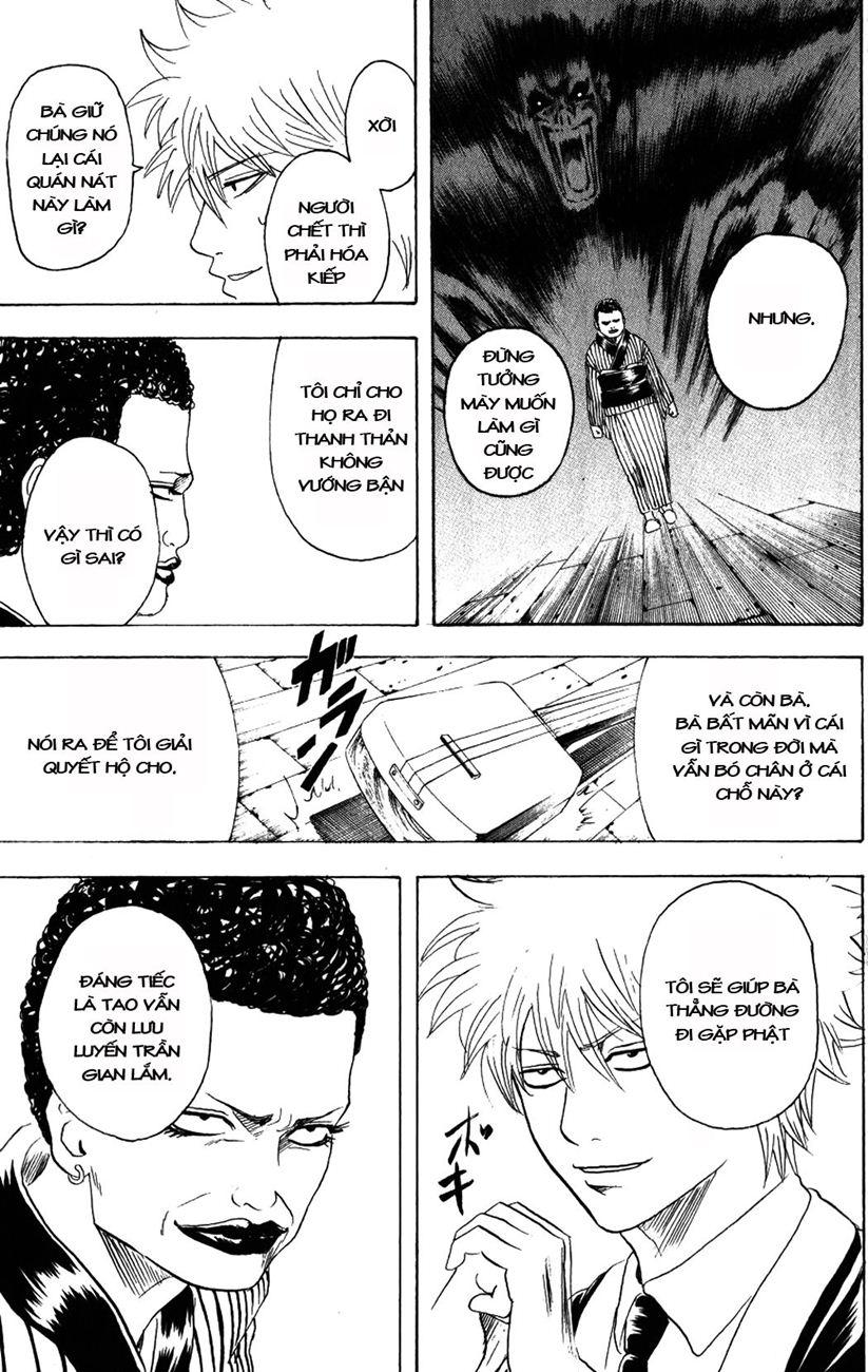 Gintama Chap 199