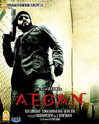 Aegan 2008 Tamil Movie Watch Online