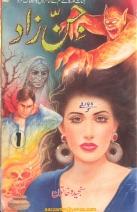 Jinn Zaad by Sanjeeda Khatun