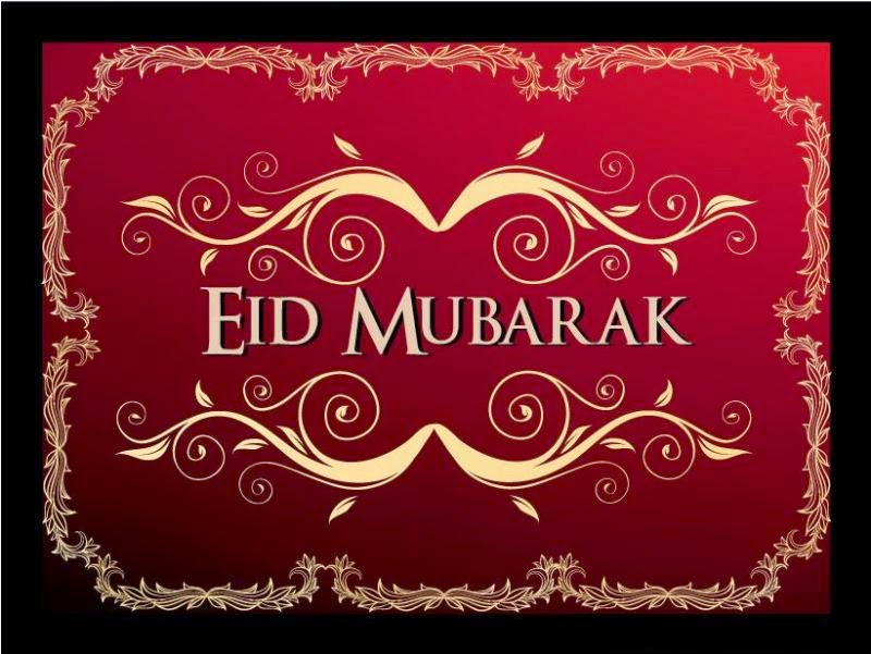 Cool Daughter Eid Al-Fitr Greeting - Eid%2Bul%2BFitr%2Bgreeting%2Bcard%2B(51)  Pic_66423 .jpg