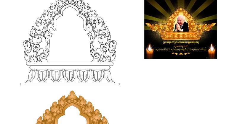 Fine Khmer Kbach Khmer Ai Vector Graphic Top Frame