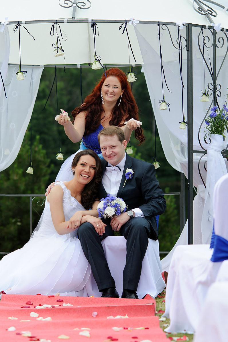 vestuvės lauke