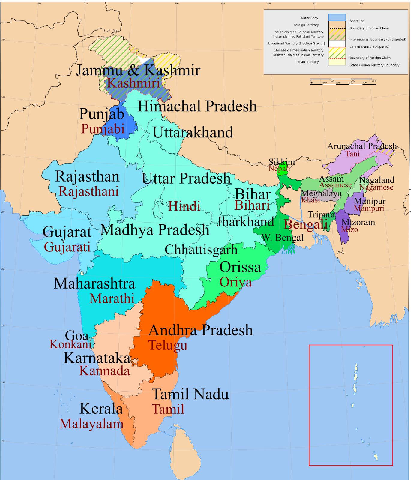 Unified india essay