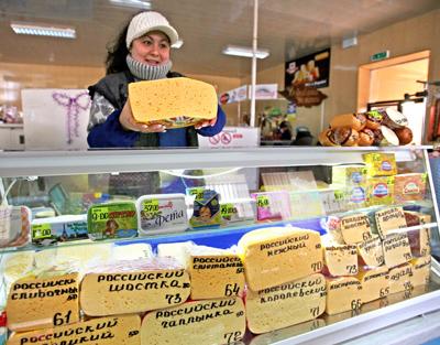 Фото Укринформ: сыр