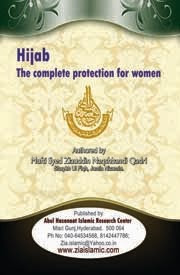 HIJAB - Complete protection for women