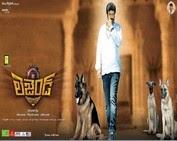 Legend 2014 Telugu Movie Watch Online