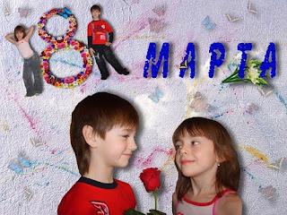 Веселые частушки на 8 марта для школьников