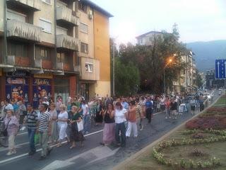Аман! Протест во Скопје