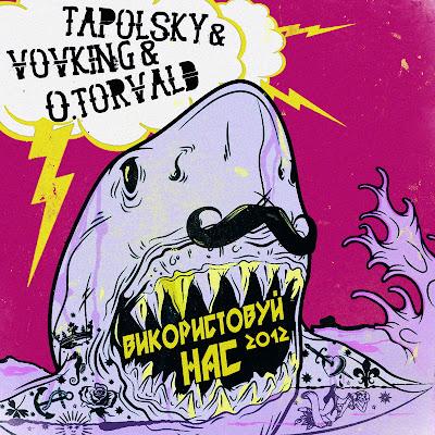 """DJ Tapolsky & VovKING feat. O.TORVALD """"Використовуй нас"""""""