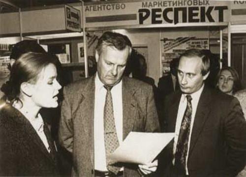 Фото из семейного альбома В.В.Путина (16 фото)