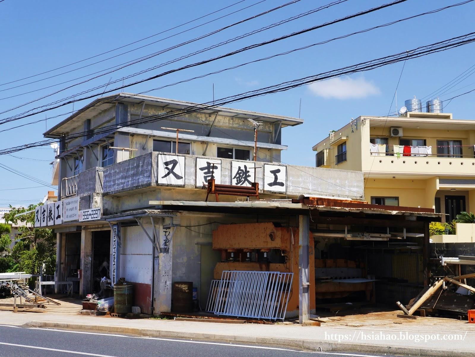沖繩-讀谷村-Okinawa-Yomitanson