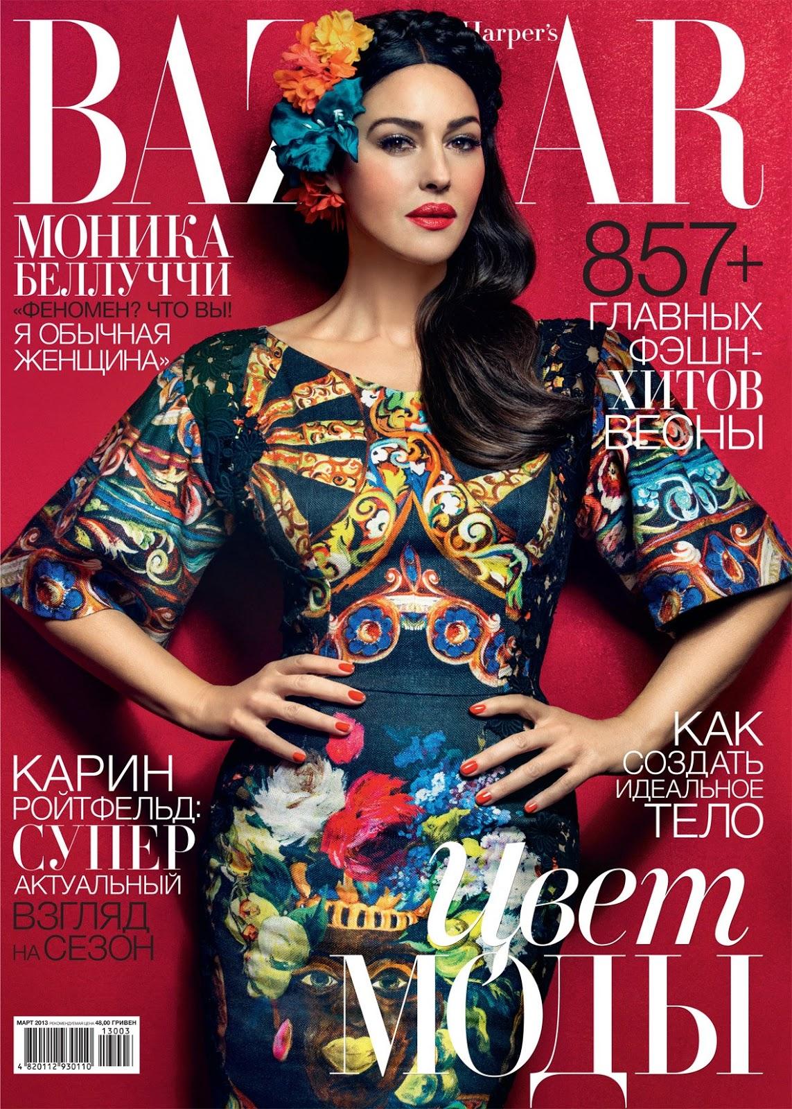 http://4.bp.blogspot.com/-bAnvzemashk/UUBL_ldShyI/AAAAAAABOCY/0hE_lYvHm8s/s1600/Harpers-Bazaar-Ukraine-March-2013-Monica-Bellucci-Magazine-Cover-by-Signe-Vilstrup.jpg