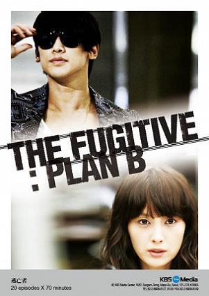 Kế Hoạch B (HTV2 Lồng Tiếng) - The Fugitive Plan.B (2010) - (30/30)