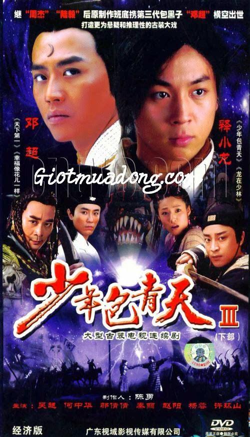 Thiếu Niên Bao Thanh Thiên 3