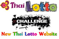 Thai Lotto Thailand Lottery Tips