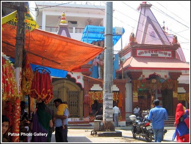 Badi Patan Devi Patna photos