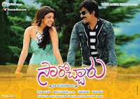Sarocharu Full Movie Online