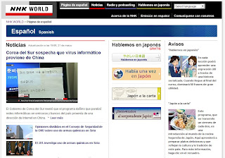 http://www3.nhk.or.jp/nhkworld/spanish/top/index.html