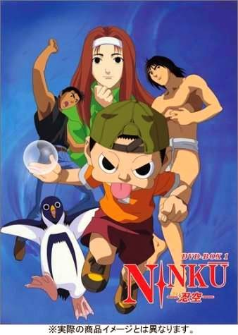 Download Ninku Episode 1-55 (Subtitle Indonesia)