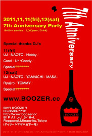 11/11(fri),12(sat)-Bar Boozer 7 Anniversary Party